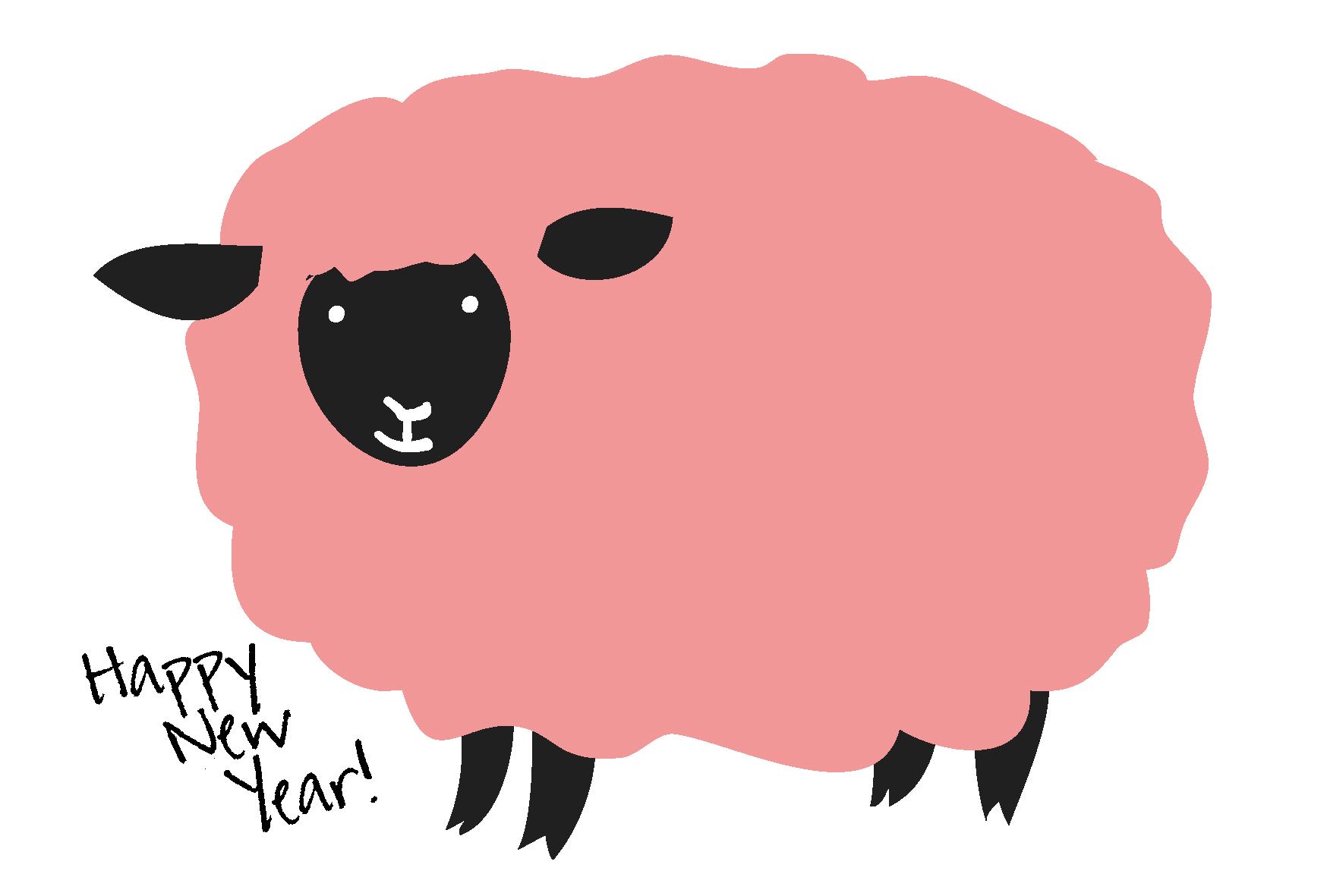 年賀状テンプレート 未 ひつじ 素朴な羊3ダウンロード