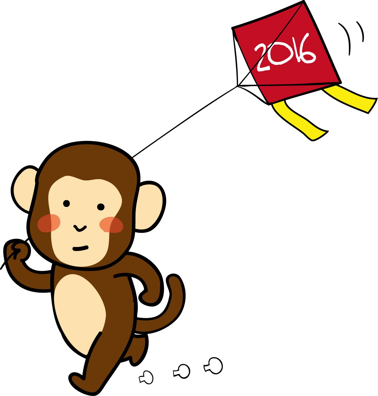 年賀状イラスト素材「申(さる)」お猿の凧あげダウンロード かわいい
