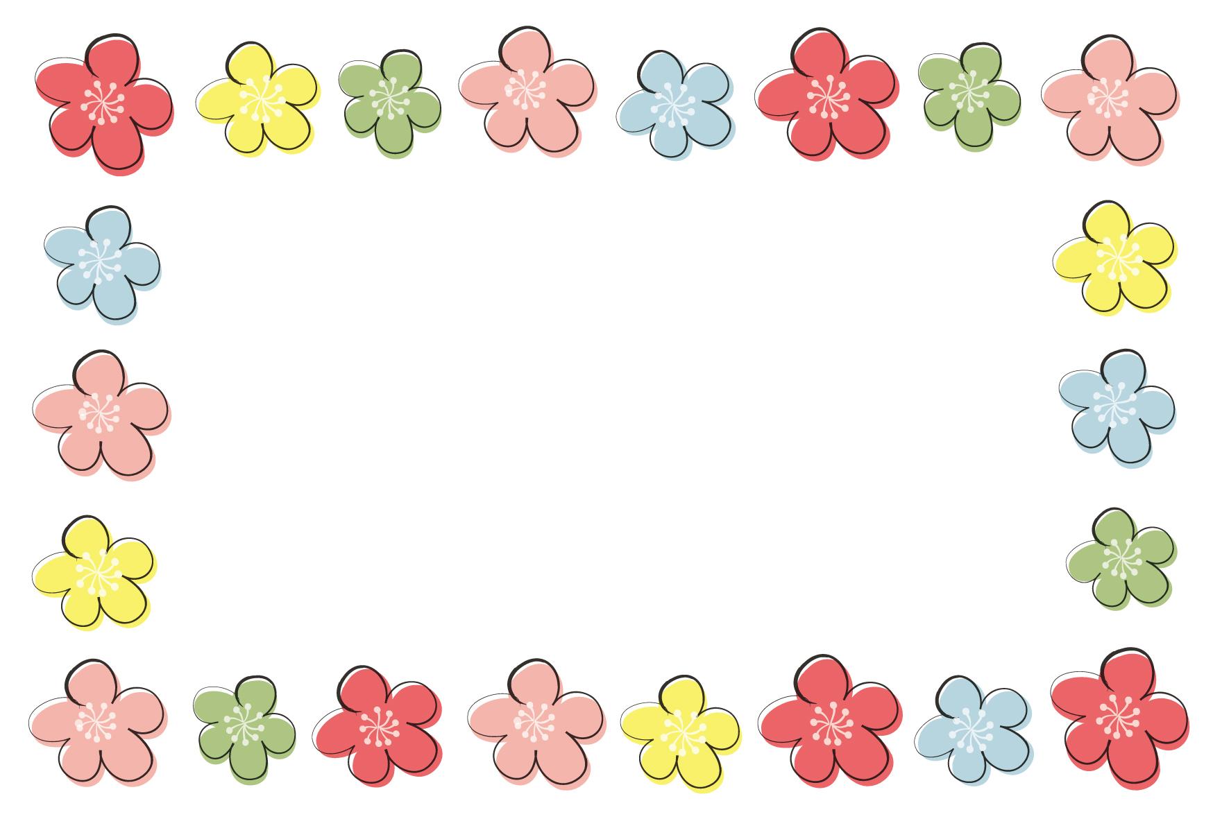 年賀状テンプレート「梅」カラフルな梅のフレームダウンロード
