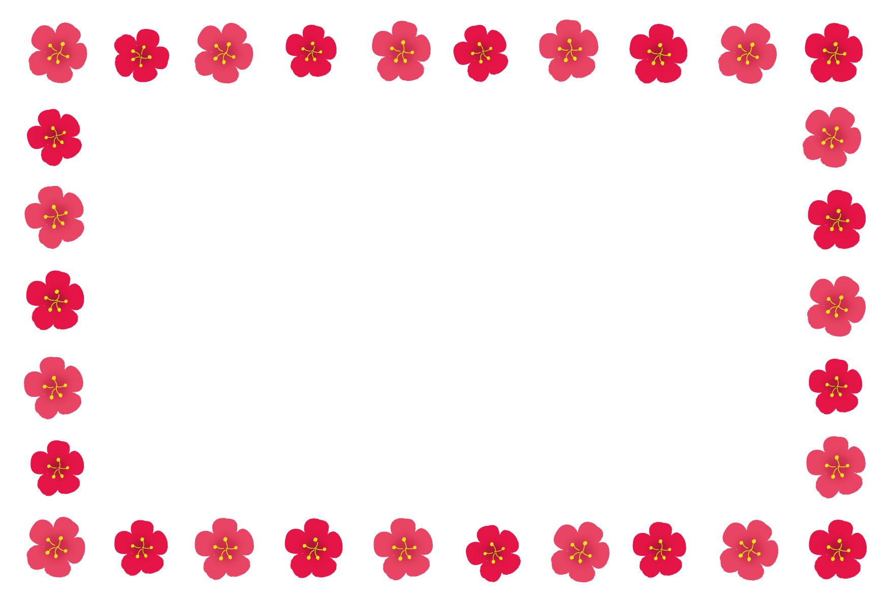 年賀状テンプレート「梅」かわいい梅のフレームダウンロード|かわいい