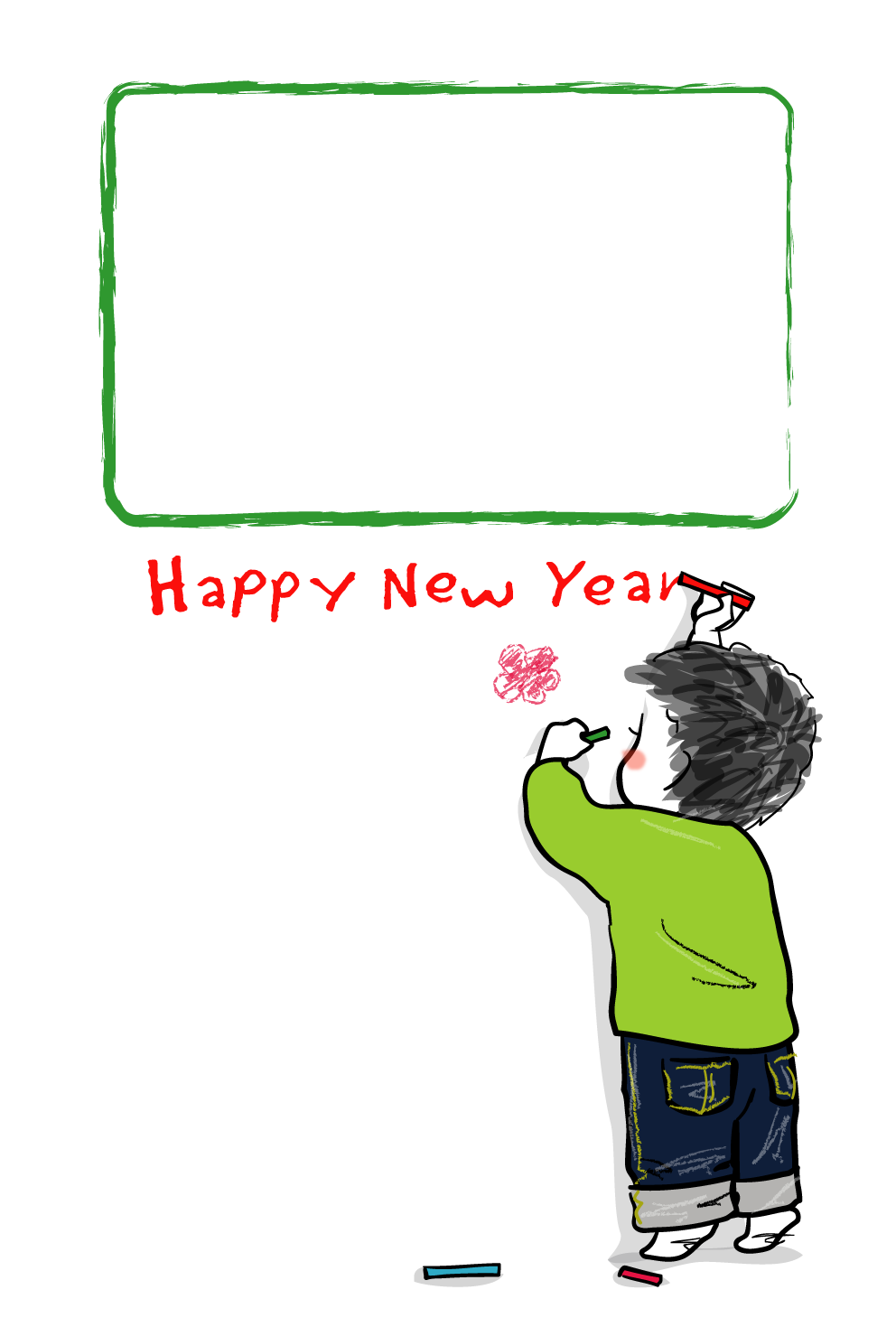 年賀状テンプレート「写真フレーム」こどものおえかきダウンロード
